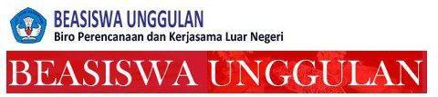 beasiswa-unggulan-logo